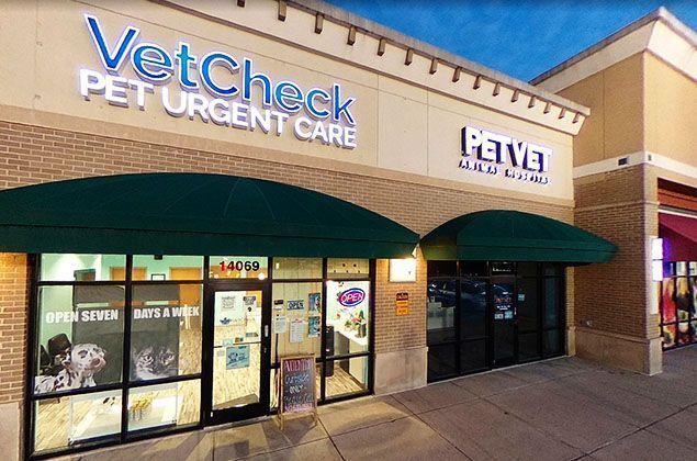 VetCheck Pet entrance